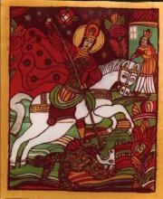 Sárkányölő Szent György / Méret: 24 cm x 28 cm / Technika : olaj, üveg / ERLI MÁRIA TÜNDE FESTMÉNYE