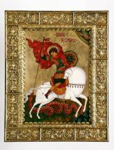 Fehér lovas Szent György / 30x38cm / SZATMÁRI MAGDOLNA & HERENDI ZSOLT ALKOTÁSA
