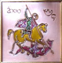 Sárkányölő Szent György - rekeszzománc